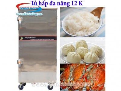 Tủ nấu cơm công nghiệp 12 khay